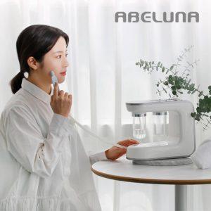 New Abeluna M-200_4