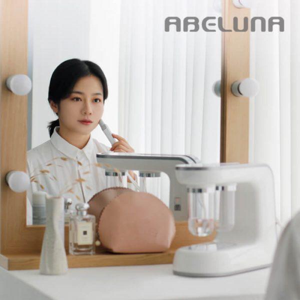 New Abeluna M-200_1